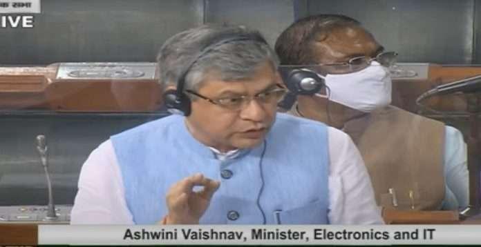 Union Minister for Electronics and Information Technology Ashwini Vaishnav