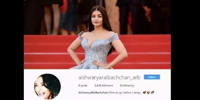 Here's the Only Celebrity Aishwarya Rai Bachchan Follows on Social Media