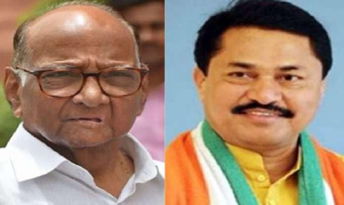 Sharad Pawar slams nana patole and called small people