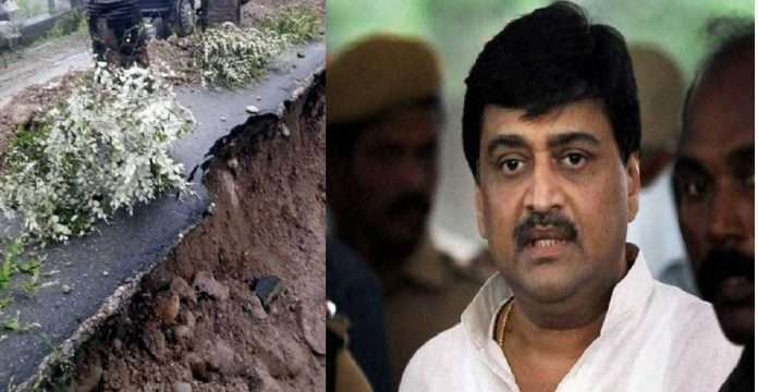 Ashok Chavan give information of 1,800 crore damage to roads due to heavy rains