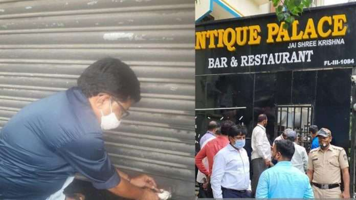 Thane dance bar case Four including two officers of excise department suspended