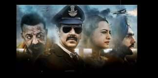 Trailer release of Ajay Devgn's 'Bhuj' movie with energetic dialogue