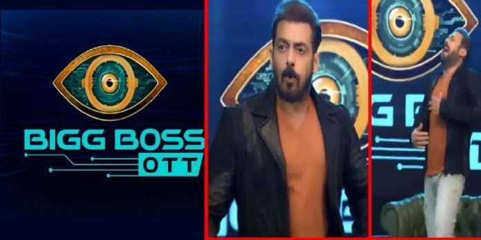 BiggBossOTT: Salman khan gives special surprise to Bigg Boss fans on Eid