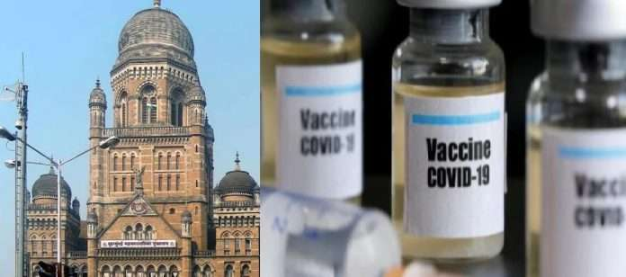 decision of Mumbai Municipal Corporation Vaccination will be done at home in Mumbai from August 1