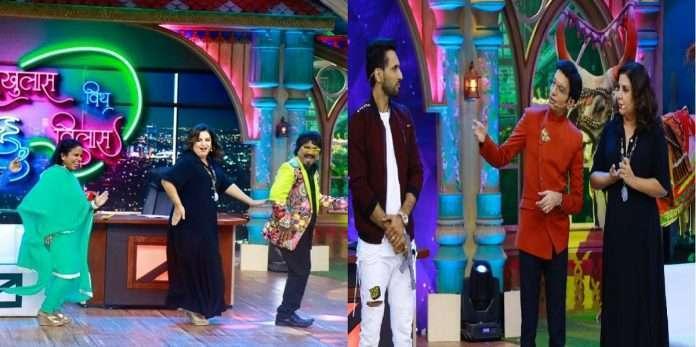 Farah Khan's come on the stage of 'chala hawa yeu dya'