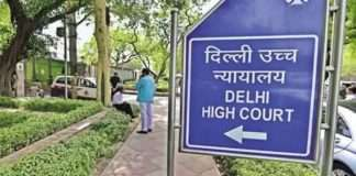 Delhi High Court decision Chief Minister will have to keep his promises to the people
