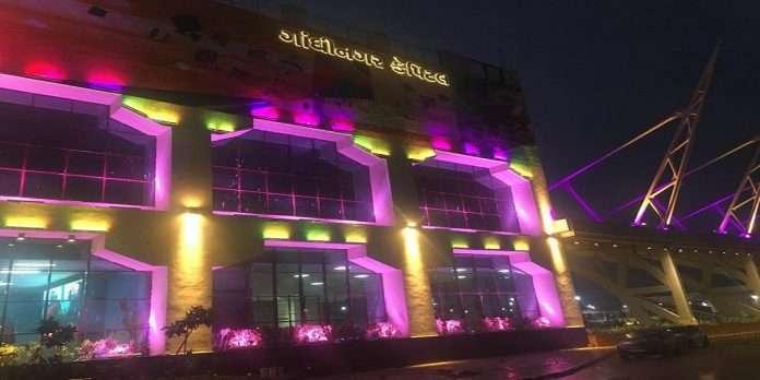 first five star hotel at the railway station in Gandhinagar gujrat