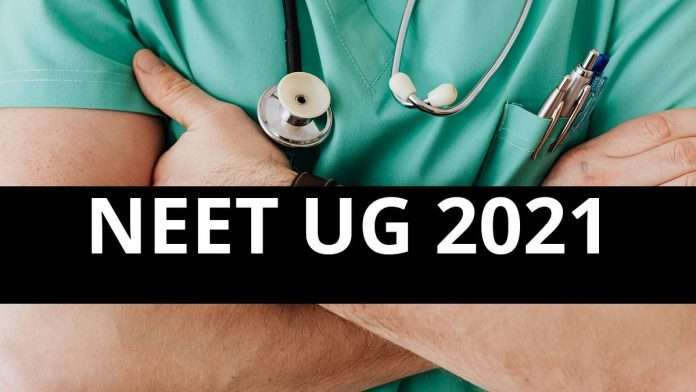 NEET UG 2021 exam will conduct 198 cities with covid protocol