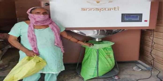 india's first Grain ATM, 10 kg of wheat will arrive in minute in gurugram hariyana
