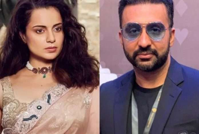 Kangana Ranaut targets Bollywood after Raj Kundra's arrest This is why I call the film industry a gutter