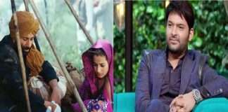 kapil sharma worked in gadar but his scene was chopped off due to this reason
