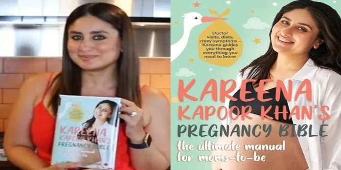 Actress Kareena Kapoor charged with hurting religious sentiments