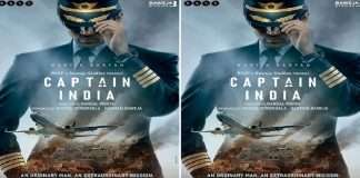 captain india movie directed by hansal mehta will be seen kartik aryan
