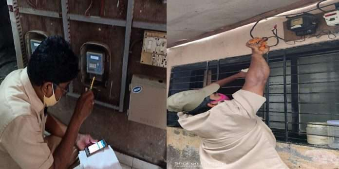 Electricity supply to 80 thousand 748 customers was disrupted in Bhandup due to arrears of electricity bills