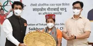 mirabai chanu felicitated by union sports minister anurag thakur
