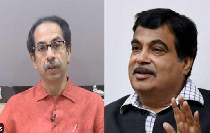 Chief Minister Uddhav Thackeray praised Nitin Gadkari I am proud of you