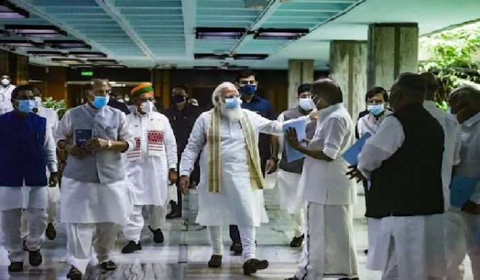 pm modi all party meeting