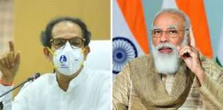 Modi government warns CM uddhav thackeray 15 days dangers to the state small mistake can be terrible