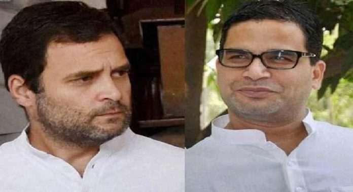 Prashant Kishor meets Rahul Gandhi, Possibility of strategy on Punjab elections