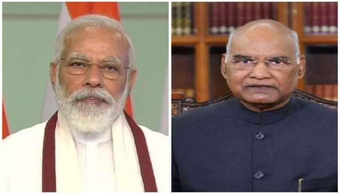 President, Prime Minister Modi expressed Sympathy over the tragedy in Maharashtra