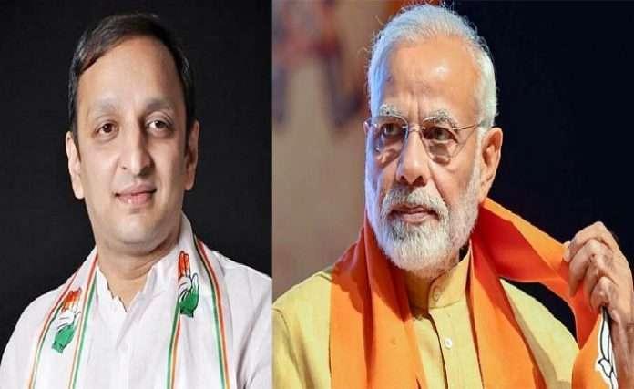 inc leader Sachin Sawant criticism on modi to Moving Mumbai Airport Headquarters to Ahmedabad