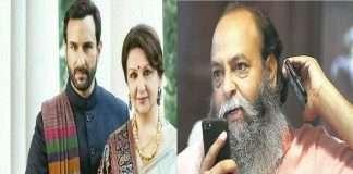 love jihad started by Sharmila Tagore Pataudi family