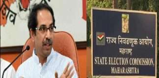 Postpone of Zilla Parishad elections, Thackeray government will write a letter to the State Election Commission