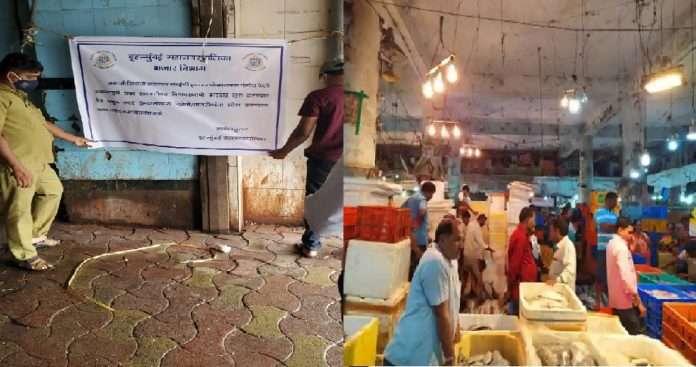Municipal Corporation has decided to provide temporary facilities for fishmongers of Shivaji Mandai in Mumbai