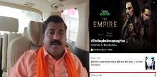 ban on the empire web series demand ram kadam and Uninstall hotstar is trending on twitter