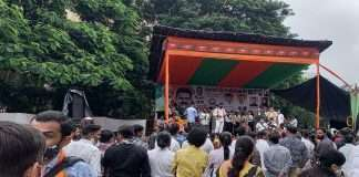 Crimes filed against organizers of Jan Ashirwad Yatra; Registered at four police stations in Kalyan Dombivali