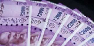 doctors in gujarat government hospitals to get non practice allowance
