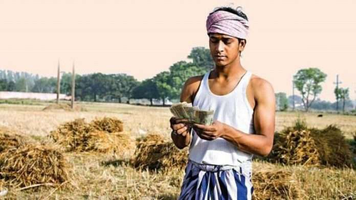 pm kisan 9th installment status how to check and register in this scheme know full process here
