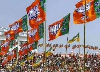 BJP Jan Aashirwad Yatra