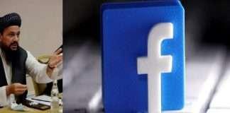 Facebook ban suhail shaheen