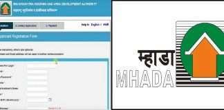 How-to-apply-for-MHADA-Lottery kokan board