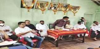 Record price for Murud's betel nut
