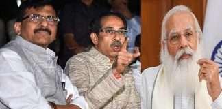 Saamana editorial Shivsena slams Modi government over the renaming of the Rajiv Gandhi Khel Ratna Award