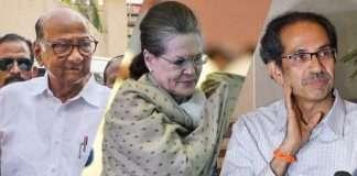 Sharad Pawar, Sonia Gandhi and Uddhav Thackeray