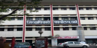 Thane district administration ready for possible third wave Planning of two to two and a half thousand extra beds