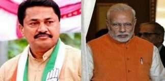 nana patole Slam BJP over khel ratna award