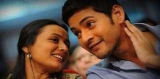 Happy birthday mahesh babu, namrta shirodkar and mahesh babu love story