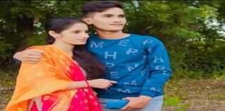 Maharashtra pune baramati boy loves hariyana girl while playing online games