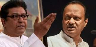 ajit pawar reaction on raj thackeray's cast issue statement