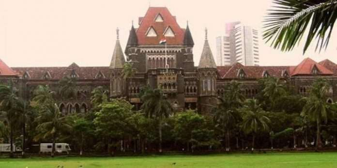 bomby High Court suspends section 9-1 and 9-3 of newly intriduces it rules of Center