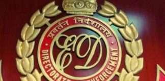 ED action on nandurbar and amravati sugar factory transaction