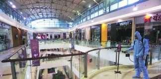 Mumbai Unlock bmc not allowed malls to open