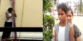 15 years girl drying her hair and fell down from the floor and hung in the window in ganeshnagar shukravar peth pune