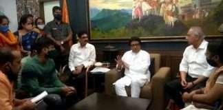 Raj Thackeray assures the dadar naigaon police family