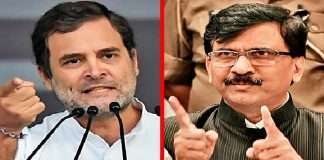 Sanjay Raut explained the reason behind the Rahul Gandhi meeting
