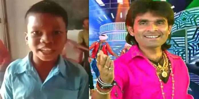 who is the original singer of viral song bachpan ka pyaar